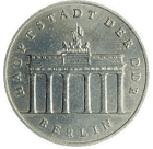 Rückseite einer 5-Mark-Münze -- Hauptstadt der DDR: Berlin