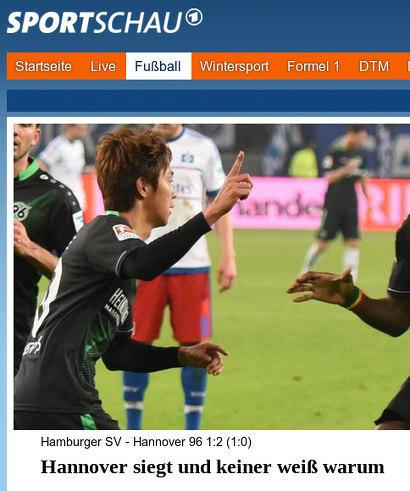 Screenshot von der Website der ARD-Sportschau. Überschrift: 'Hamburger SV - Hannover 96 1:2 (1:0) -- Hannover siegt und keiner weiß warum'.